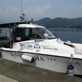 200805-02海上タクシー