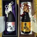 Photos: 201001日本酒