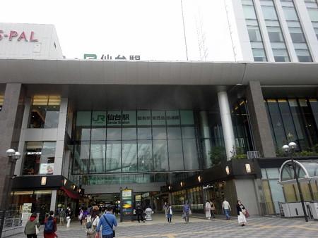 201014-06仙台駅