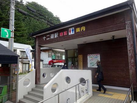 201016-05十二湖駅