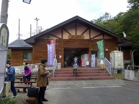 201016-06キョロロ