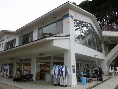 201017-02レストハウス