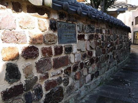 201111-06ドンバイ塀