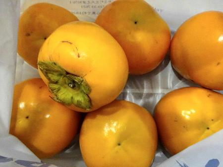 201129富有柿