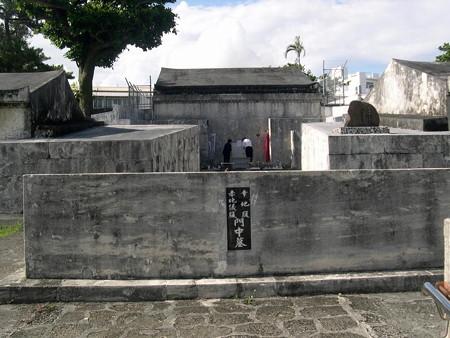 070619-6幸地腹門中墓
