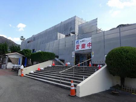 201214-05加山雄三ミュージアム