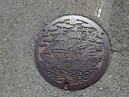 201214-12下田MH