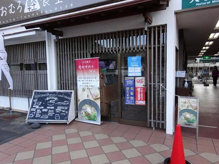 201218-13おおむろ軽食堂