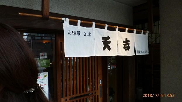 Photos: 2018横浜