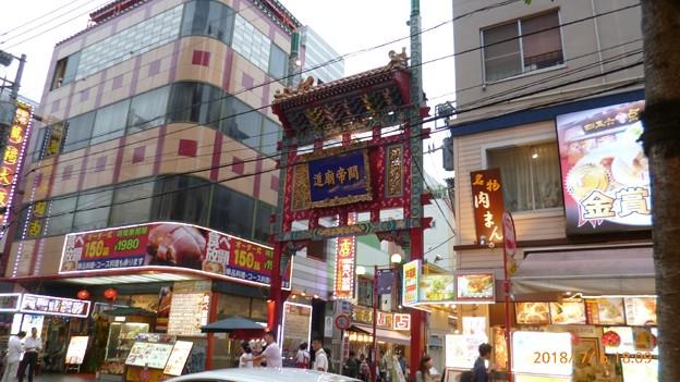2018横浜