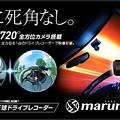 ユピテル ドライブレコーダーQ-01