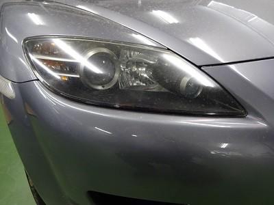 RX8 ヘッドライト磨き前