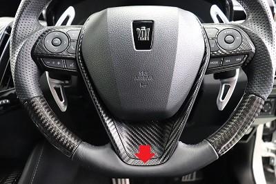 クラウン 車内カット済みカーボンシート貼り込み
