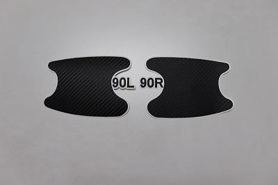 スープラ90 ドアハンドル傷防止カーボンシート 商品