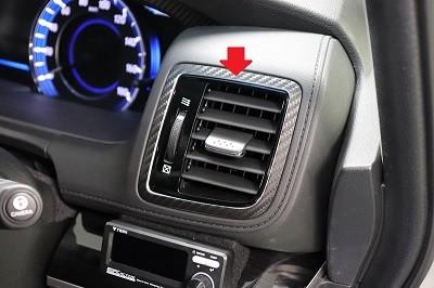 オデッセイRC 車種別カット済みカーボンシート貼り込み