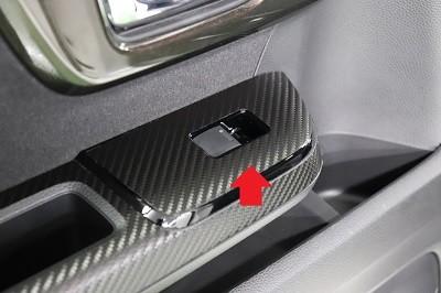 N-BOXカスタム 車種別カット済みカーボンシート