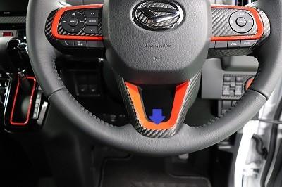 タント車種別カット済み赤シート&カーボンシート貼り込み