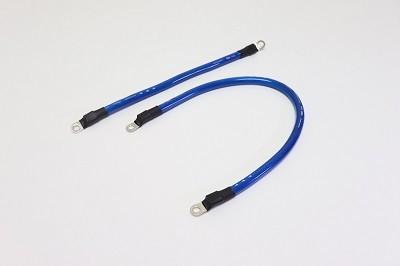 究極のアーシング ノンレジケーブル 限定ブルー