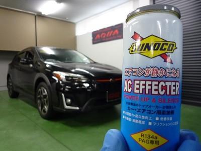 スバルXV 千葉県 エアコンコンプレッサーオイル添加剤