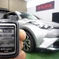 C-HRカーセキュリティ取付L