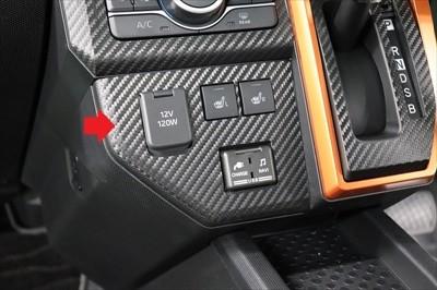 タフト 車種別カット済みカーボンシート貼り込み