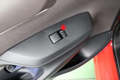 ヤリス 車種別カット済みカーボンシート貼り込み 車内