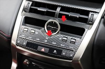 レクサスNX 車種別カット済みカーボンシート貼り込み