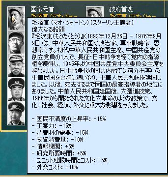 http://art5.photozou.jp/pub/727/3225727/photo/254440084_org.png