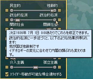 http://art5.photozou.jp/pub/727/3225727/photo/254443006_org.png