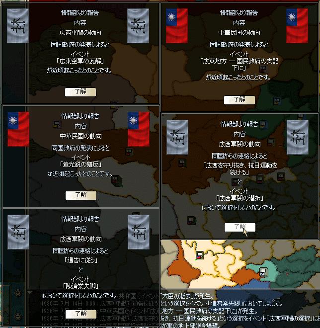 http://art5.photozou.jp/pub/727/3225727/photo/254457034_org.png