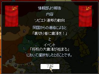 http://art5.photozou.jp/pub/727/3225727/photo/254568662_org.png