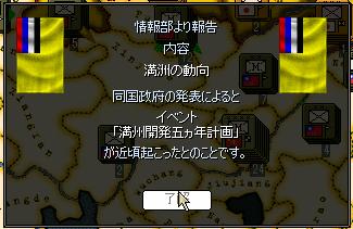 http://art5.photozou.jp/pub/727/3225727/photo/254651032_org.png
