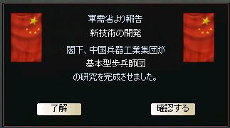http://art5.photozou.jp/pub/727/3225727/photo/254651037_org.png