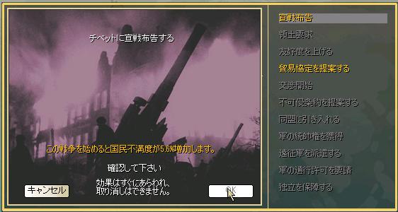http://art5.photozou.jp/pub/727/3225727/photo/254847624_org.png