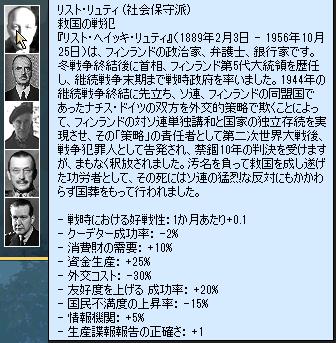 http://art5.photozou.jp/pub/727/3225727/photo/254847668_org.png