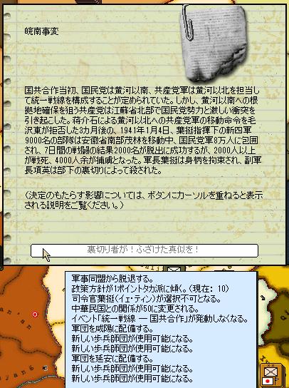 http://art5.photozou.jp/pub/727/3225727/photo/255124973_org.png