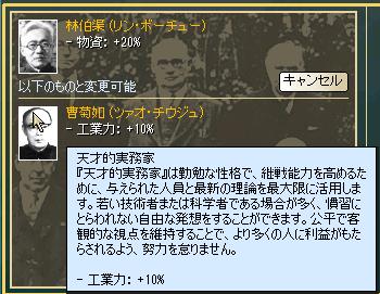 http://art5.photozou.jp/pub/727/3225727/photo/255376238_org.png