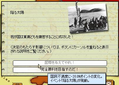 http://art5.photozou.jp/pub/727/3225727/photo/255376283_org.png