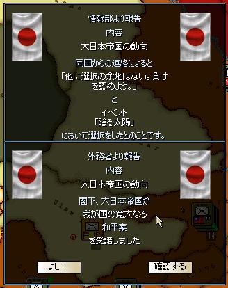 http://art5.photozou.jp/pub/727/3225727/photo/255376285_org.png