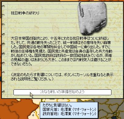 http://art5.photozou.jp/pub/727/3225727/photo/255376328_org.png
