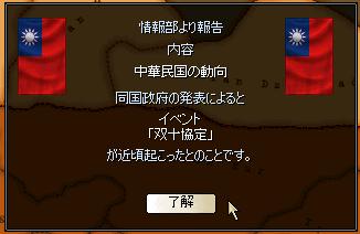 http://art5.photozou.jp/pub/727/3225727/photo/255376333_org.png