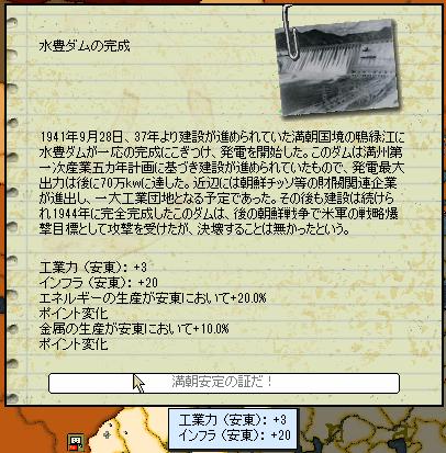http://art5.photozou.jp/pub/727/3225727/photo/255376351_org.png