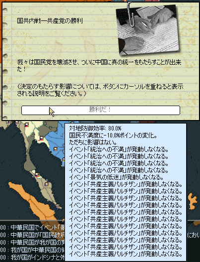 http://art5.photozou.jp/pub/727/3225727/photo/255861169_org.png