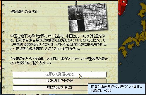 http://art5.photozou.jp/pub/727/3225727/photo/255861172_org.png