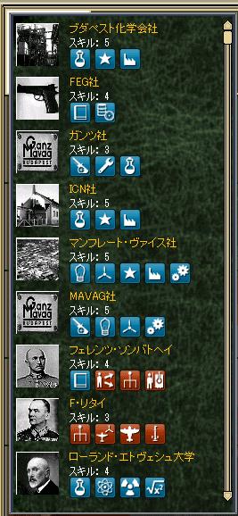 http://art5.photozou.jp/pub/727/3225727/photo/256466556_org.png