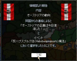 http://art5.photozou.jp/pub/727/3225727/photo/256466606_org.png