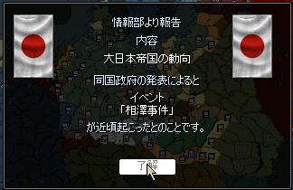 http://art5.photozou.jp/pub/727/3225727/photo/256466619_org.png
