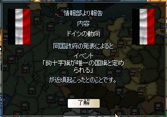 http://art5.photozou.jp/pub/727/3225727/photo/256466627_org.png