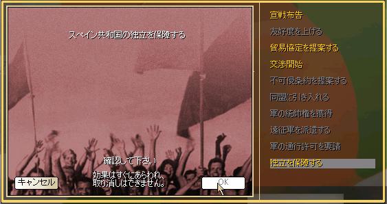 http://art5.photozou.jp/pub/727/3225727/photo/258992705_org.png