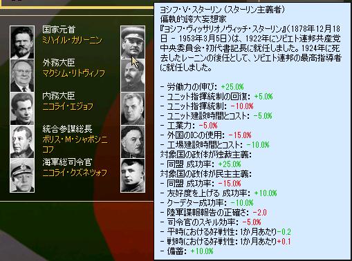 http://art5.photozou.jp/pub/727/3225727/photo/258992751_org.png